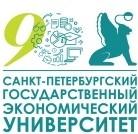 СООРГАНИЗАТОР КОНГРЕССА — Санкт-Петербургский государственный экономический университет