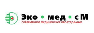 КО-СПОНСОР КОНГРЕССА — ЭКО-МЕД-С М