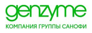 ОФИЦИАЛЬНЫЙ ПАРТНЕР КОНГРЕССА  — Джензайм, компания группы Санофи