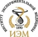ОРГАНИЗАТОР КОНГРЕССА — Институт Экспериментальной Медицины