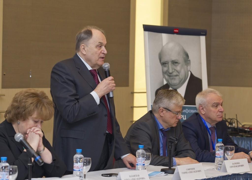 Материалы конгресса 2015