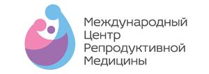 «Международный центр репродуктивной медицины»