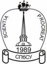 Санкт-Петербургский Союз Ученых